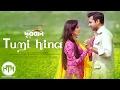 Tumi Hina   Durbeen (Short Film)   Arpon ft. Himel   Tahsan   Nadia   Vicky Zahed   Tahsin Rakib