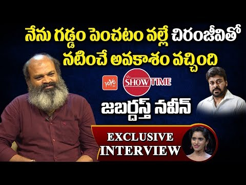 Jabardasth Naveen Exclusive Interview | Naveen about Chiranjeevi | It's Show Time | YOYO TV Channel