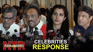 Celebrities Response After Watching NTR Mahanayakudu at AMB Cinemas | Nara Brahmani | Filmylooks