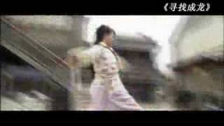 Jackie Chan - Searching For Jackie Chan 'looking for jackie' Film Trailer 2009