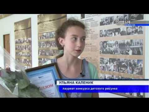 Новости Белорусской железной дороги (Выпуск 21)