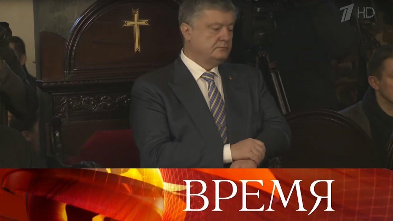 До выборов в президенты на Украине два с половиной месяца, а Порошенко в рейтинге далеко не первый.