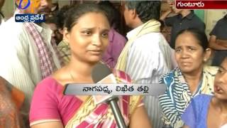 School Girl Kidnaped By Auto Driver | Relatives Stage Protest at ZP Office in Guntur