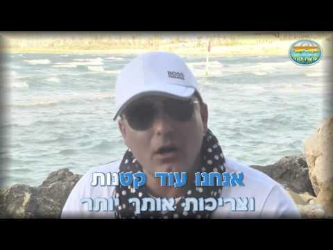 אבא אל תלך - שמואל כהן  - קריוקי ישראלי מזרחי - מקורי