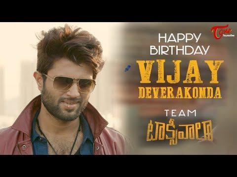 Vijay Deverakonda Birthday Teaser | Taxiwaala Latest Teaser | Priyanka Jawalkar - TeluguOne