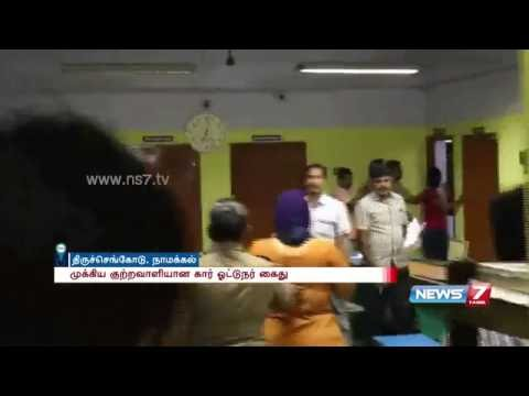 Tiruchengode business women kidnap case : Main culprit arrested | News7 Tamil