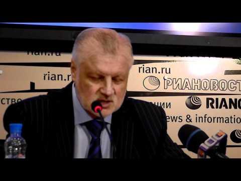Сергей Миронов о предвыборной ситуации в стране
