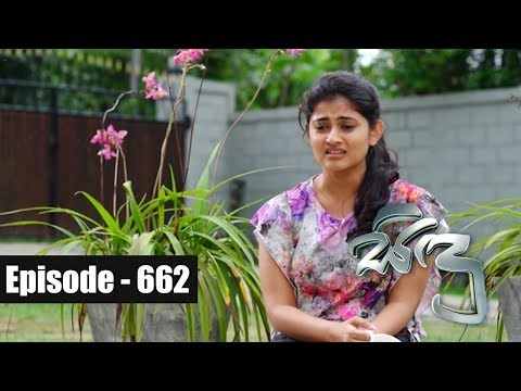 Sidu | Episode 662 19th February 2019