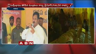 TDP MP CM Ramesh Hunger Strike Reaches 5th Day For Kadapa Steel Plant