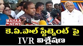 IVR Analysis On 5 Percent Kapu Reservation