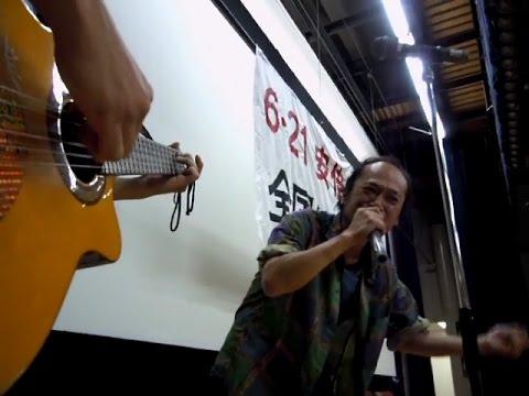 動画】6・21の記録(2)ロバートDEピーコ Live