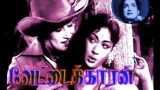 Vettaikkaran   Tamil Full Movie   வேட்டைக்காரன்