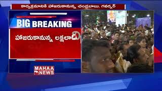 All Set For Kodandarama Swamy Kalyanam In Kadapa District || MAHAA NEWS