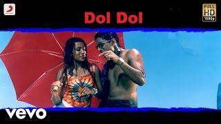 Aayitha Ezhuthu - Dol Dol Tamil Lyric Video   A.R. Rahman