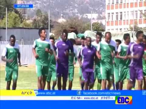 Sport News - EBC TV March 10, 2017