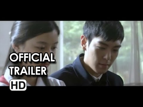 Commitment Official Trailer English Subles 2013
