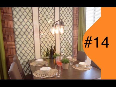 Interior Design - Small Space - Pretty Patio