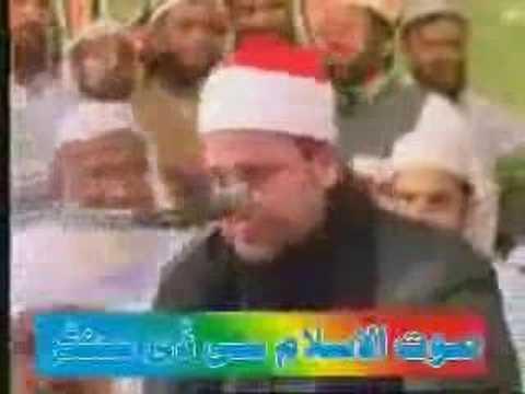 Qari Hajjaj Hindawi, Surah Isra video