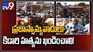 TDP Minister Ayyanna Patrudu over maoist attack on Araku MLA Kidari Sarveswara Rao