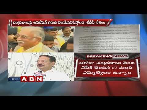 Minister Nakka Anand Babu Face To Face Over CM Chandrababu Naidu Babli Agitation Case | ABN Telugu