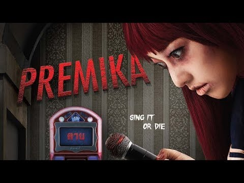 Premika - Official Trailer (In Cinemas 10 May)