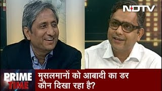 Prime Time With Ravish Kumar, April 17, 2019 | Muslim Stereotyping By Politicans and Media Alike