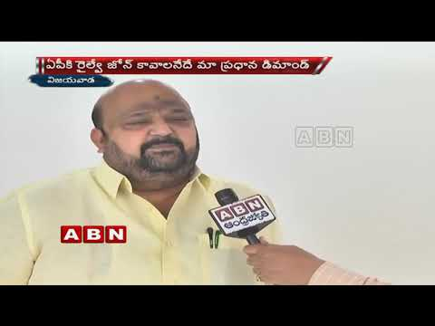 MP Maganti Babu Face To Face Over South Central Railway Meeting | Vijayawada | ABN Telugu