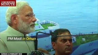 PM Modi in Oman