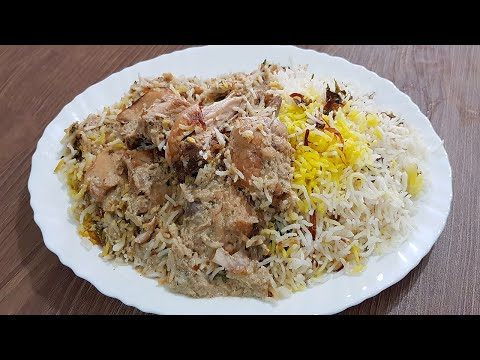 Sofiyani Chicken Biryani ll White Biryani ll with English Subtitles ll Cooking with Benazir