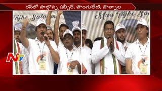 Congress Leaders Pays Tribute to Indira Gandhi || Run For Indira Program