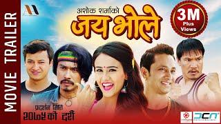 JAI BHOLE  Nepali Movie Official Trailer  Saugat
