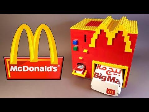 Макдоналдс БигМак и Соус Машина из ЛЕГО !