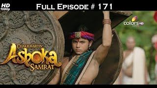 Chakravartin Ashoka Samrat - 25th September 2015 - चक्रवतीन अशोक सम्राट - Full Episode(HD)