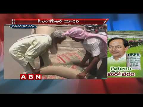 Telangana Government Plans To Introduce 'Free Urea' Scheme To Farmers