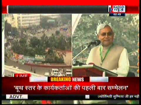 NITISH latest speech 01/03/2015