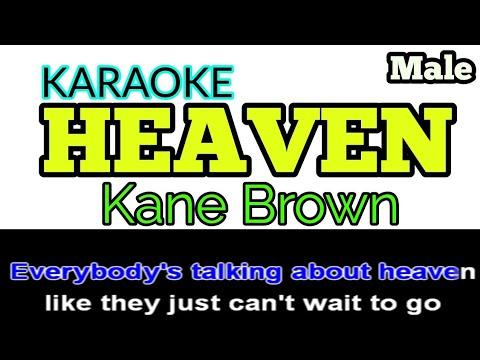 Heaven - Kane Brown (LYRICS + KARAOKE)
