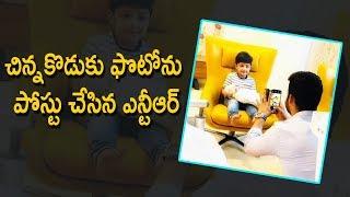 Jr NTR Post His Second Son photo | చిన్నకొడుకు ఫొటోను పోస్టు చేసిన ఎన్టీఆర్ | Latest Telugu Cinema