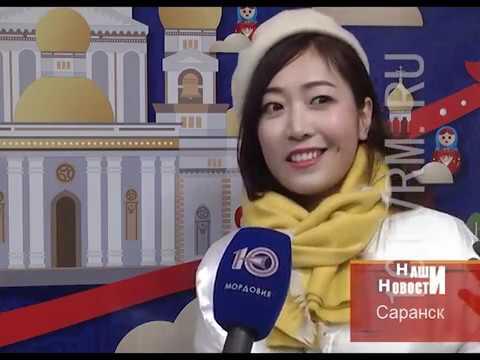 Саранск посетили китайские журналисты