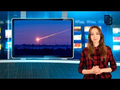 ШОКИРУЮЩИЕ НОВОСТИ 2017! Падение метеорита и жертвы происшествий
