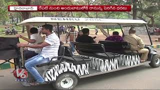 Hyderabad Nehru Zoological Park Entry Price Hikes | Public Response On Prices Hike | Hyderabad