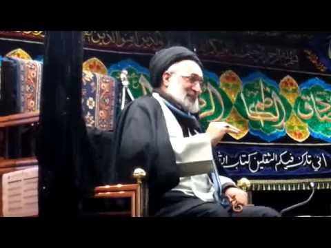 Majlis Maulana Ameer Hussain Naqvi 11th Safar Birmingham (UK)