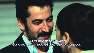 KARADAYI - ΚΑΡΑΝΤΑΓΙ 2 ΚΥΚΛΟΣ Ε87 (DVD 52) PROMO 3 GREEK SUBS FINAL SEZON 2