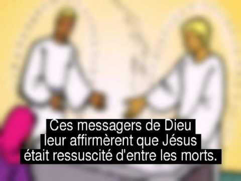 Good News (Men) French: North Africa Subtitled (Français sous-titré) People/Language Movie Trailer