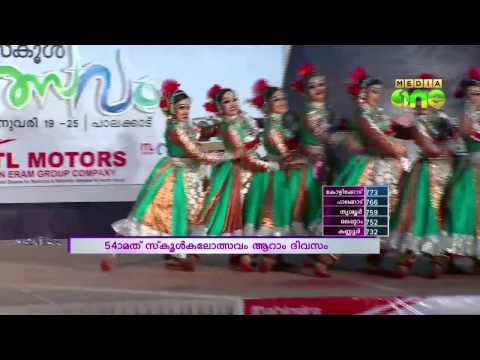 54th Kerala School Kalolsavam- Group Dance Competition Made Heartfelt Appreciation From Audience video