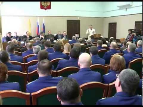 Прокурор ярославской области новый
