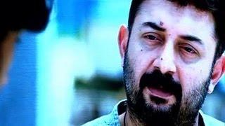 Kadali - Kadali First Look Teaser - Gautham - Thulasi