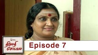 Thirumathi Selvam Episode 7, 12/11/2018 #VikatanPrimeTime