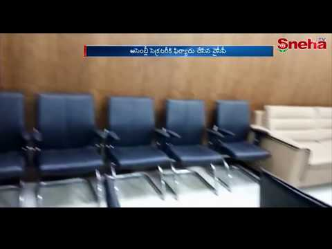 Rain Water Leakage In AP Secretariat Building || Sneha TV Telugu