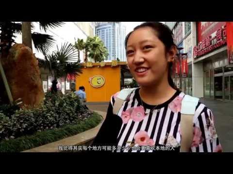 上海人排外吗?Do Shanghai people dislike & exclude other Chinese?