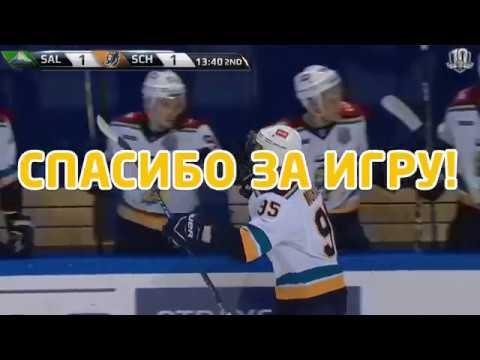 Спасибо за игру, Егор!